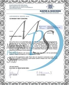 Haver & Boecker